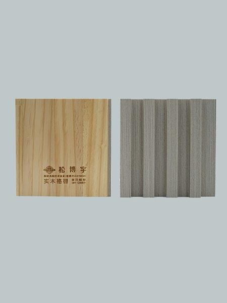 实木格栅板