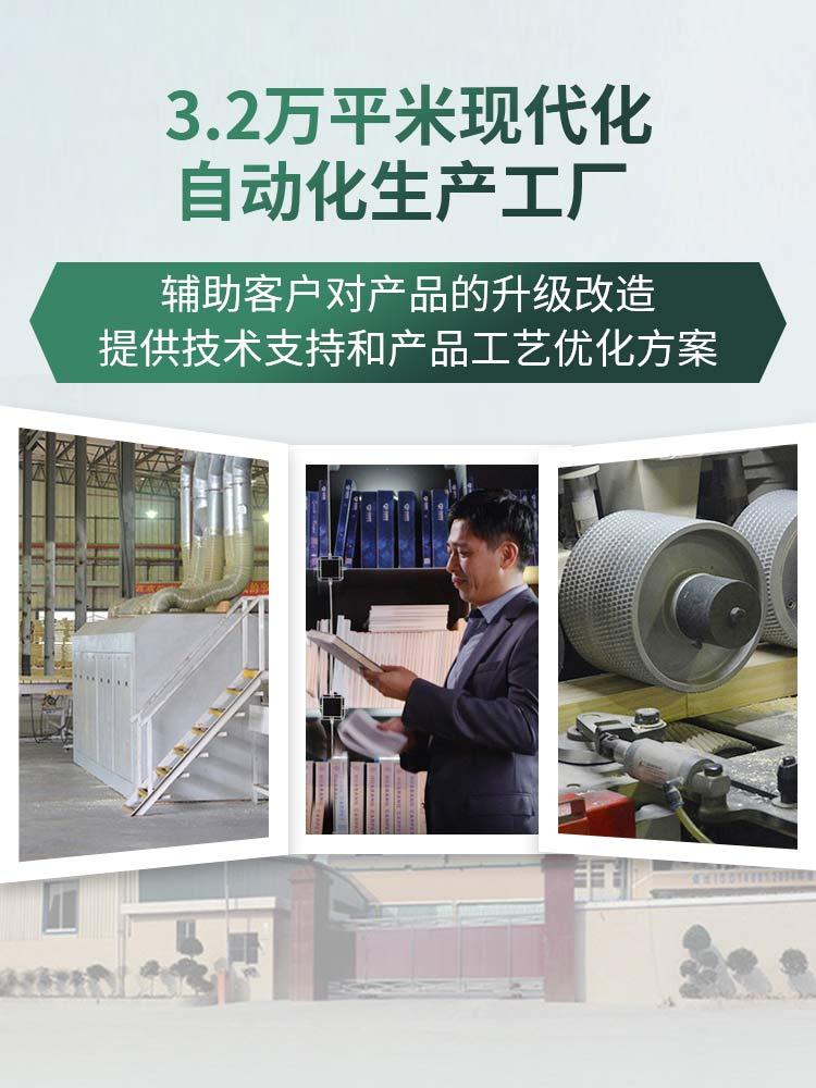 松博宇-3.2万平米现代化工厂,实木板材上市企业