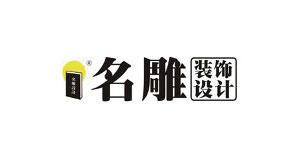 松博宇合作客户-名雕