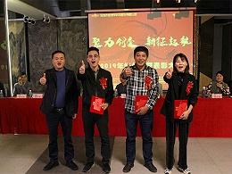 pet橱柜门板板材厂家松博宇-公司年会
