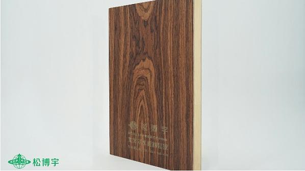 实木芯板--全屋定制精选板材