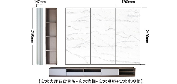 大理石背景墙产品参数