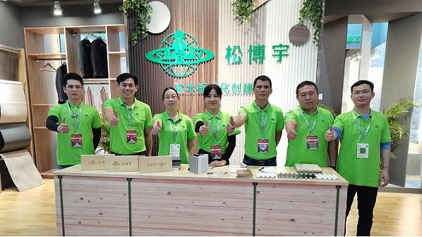实木指接板厂家松博宇第十届中国广州定制家具展回眸