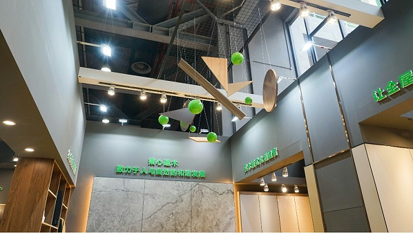 第十届家具定制展--松博宇实木板材设计研发团队设计理念完美呈现